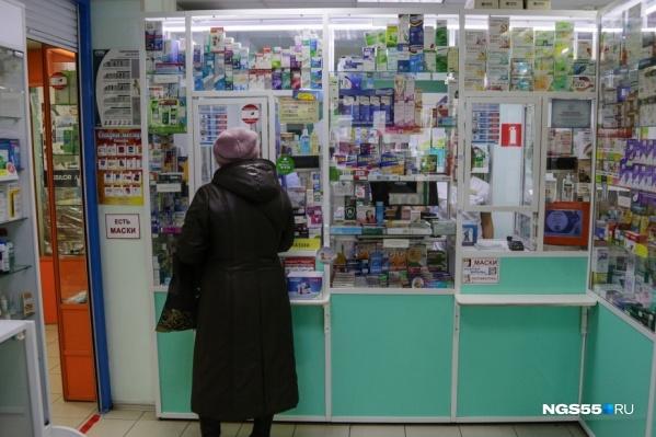 В аптеку за лекарствами ходить не придется — терапевт принесет их домой