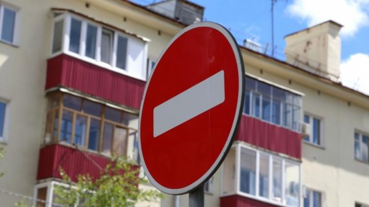 В Уфе ограничат движение по улице имени города Галле