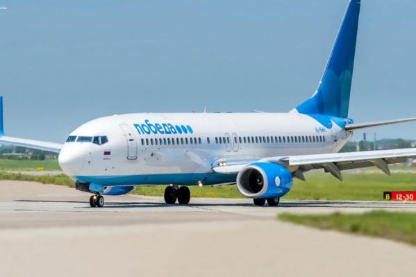 «Победа» возобновит регулярные рейсы из Перми