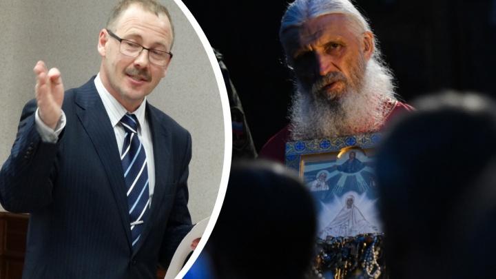 «Защита уже частично выиграла». Адвокат — об уголовных делах опального экс-схиигумена Сергия