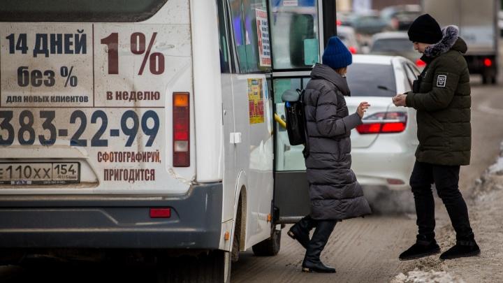 Стали ездить меньше: новосибирские перевозчики лишились части пассажиров
