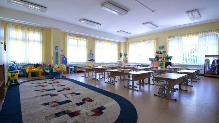 Мэрия Екатеринбурга закроет летом на ремонт 95 садиков. Полный список