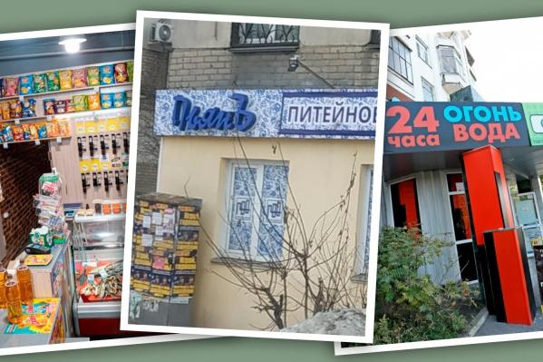 В Челябинске растет число заведений, торгующих спиртным днем и ночью