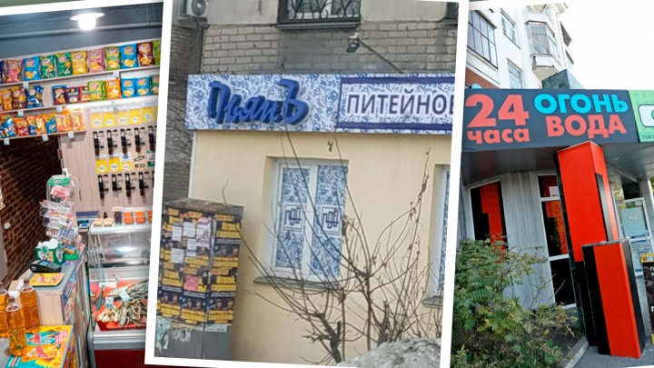 Депутаты приняли закон против «разливаек» в жилых домах. Кому в Челябинске грозит закрытие?