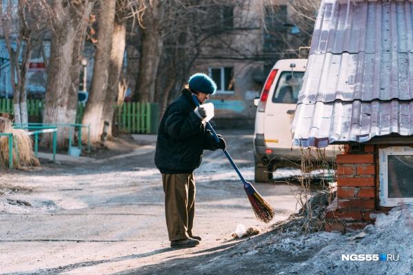 Оставшиеся без работы омичи теперь могут заняться благоустройством города
