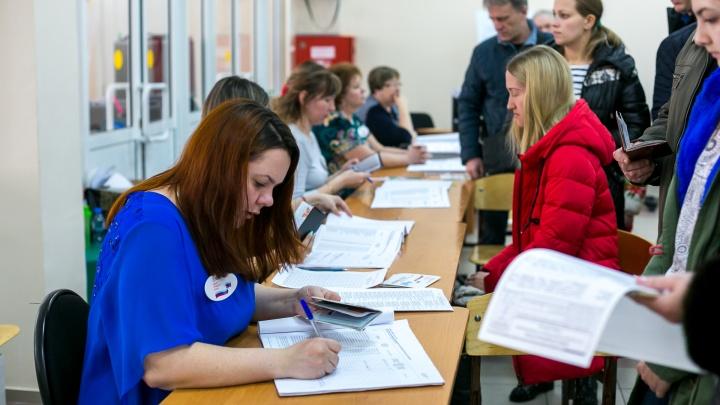 Красноярску отказали в проведении электронного голосования по Конституции из-за разницы во времени с Москвой