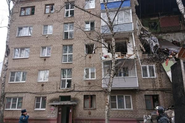 Из-за взрыва обрушились три этажа