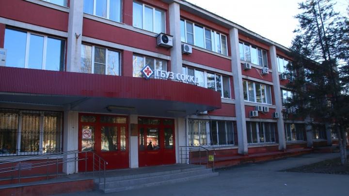 В Самаре пациенты и сотрудники кардиодиспансера заразились коронавирусом