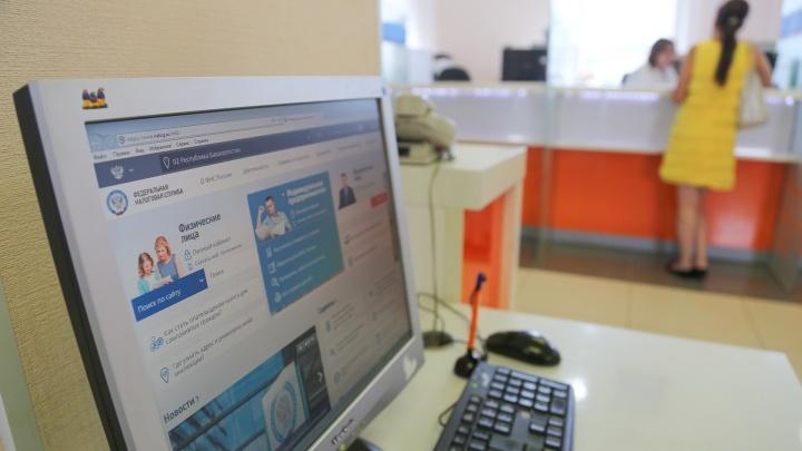 В Курганской области с июля вводится налог для самозанятых