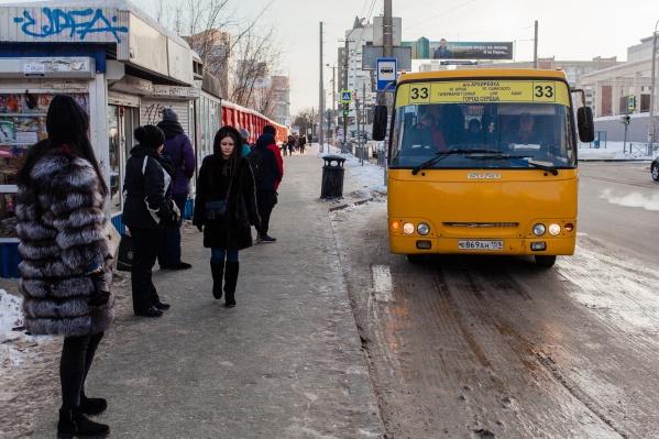 Изменения коснутся маршрутов, обслуживающих Индустриальный и Свердловский районы