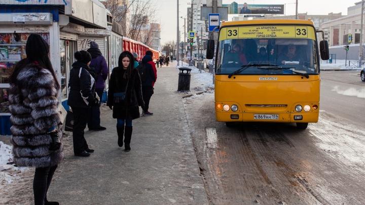 С 1 декабря в Перми изменятся расписание и маршруты некоторых автобусов