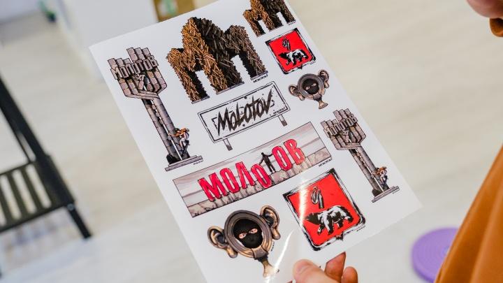 Как бы выглядела «табуретка» в городе Молотове. Пермские дизайнеры выпустят одежду с «альтернативной историей»