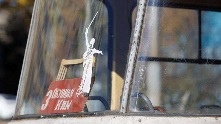 В Волгограде до конца лета закрыли оживленную дорогу в Ворошиловском районе