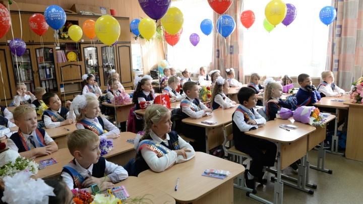 Свердловские школы готовят к открытию с 1 сентября: за парты сядут 60 тысяч первоклассников