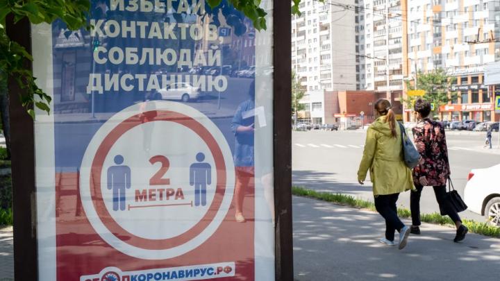 Снятие ограничений близко: в Нижегородской области резко снизился уровень распространения COVID-19