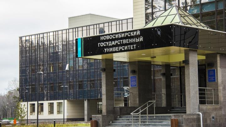 НГУ вложит 7 млн рублей в создание своей клиники