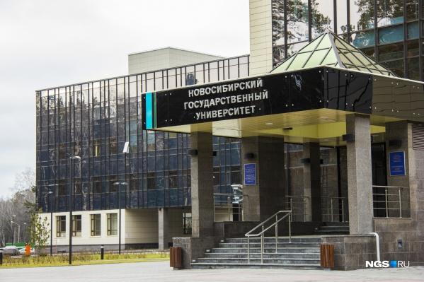 НГУ планирует создать клинику, которая позволит работать совместно с институтами СО РАН