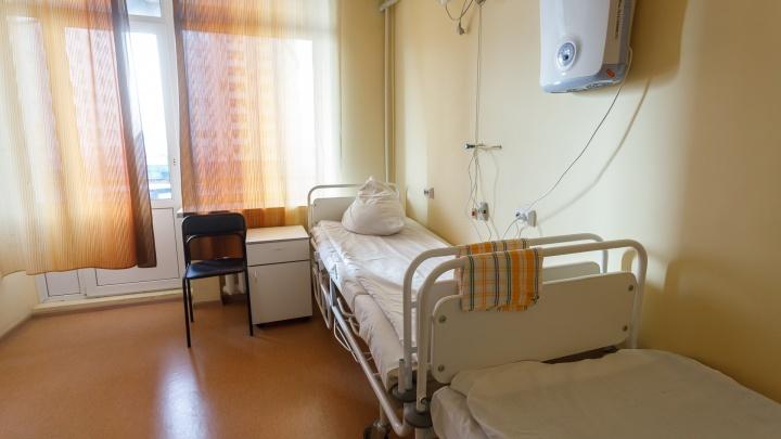 В больницу Новосибирска госпитализировали ещё одного ребенка — он вернулся из Таиланда