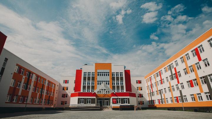 В Тюмени школьники завершат учебный год досрочно