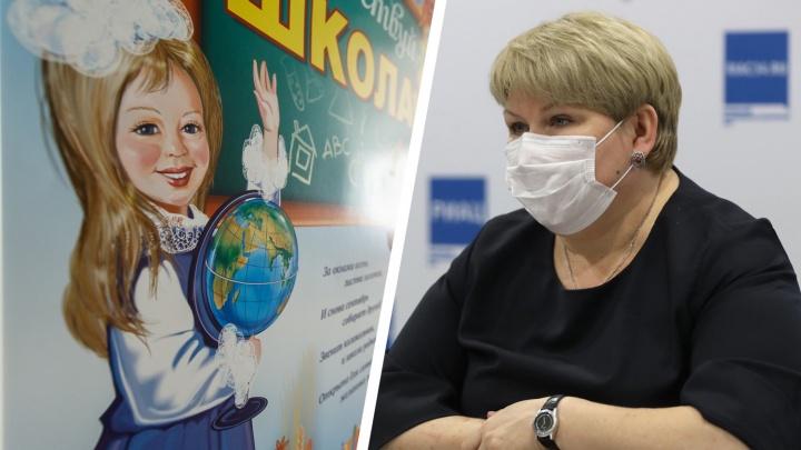 Карантин, перевод на дистант и удлинение каникул: всё о школах Волгограда и области в разгар пандемии коронавируса