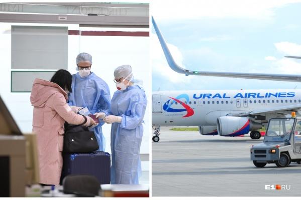 Из-за коронавируса авиакомпании и аэропорт вынуждены экономить