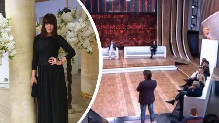 Тюменка в программе Андрея Малахова разоблачила женщину, которая обманула группу людей на 700 тысяч