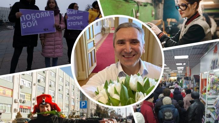 Очереди за цветами по рублю и митинг в защиту женщин: как в Тюмени отпраздновали 8 Марта