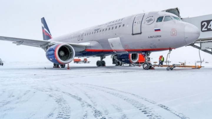 Самолет рейса Москва — Пермь экстренно приземлился из-за сообщения о бомбе