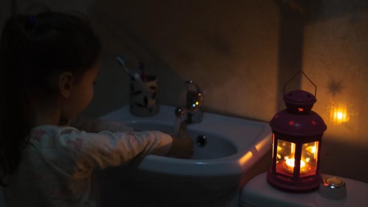 И свет подорожает! В Самарской области увеличат тарифы на электроэнергию