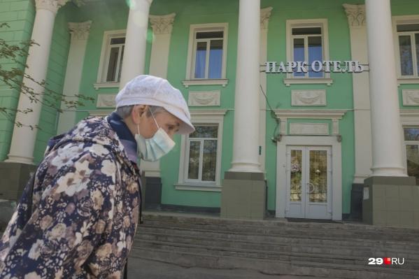 Северодвинск открыли для посещения