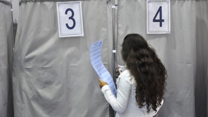В Екатеринбурге начались выборы депутатов гордумы