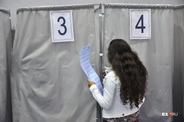 Избирательные участки будут работать до 20 часов