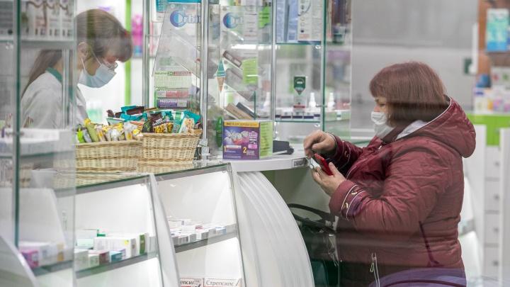 Мэр кузбасского города решил публиковать список аптек, где есть лекарства для лечения COVID-19
