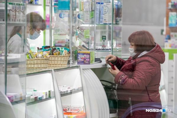 В аптеках Красноярска пару недель назад появилось лекарство от ковида, но особой популярностью оно не пользуется