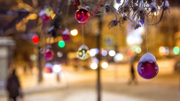 Теперь уже точно: синоптики дали окончательный прогноз на Новый год