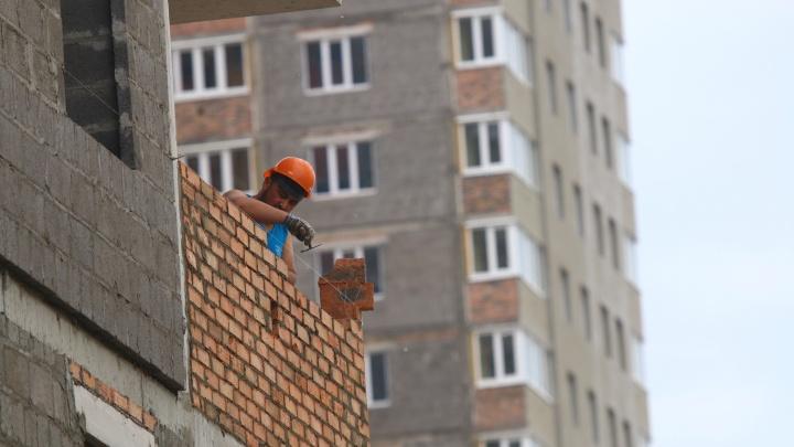 «Орифлейм» хочет построить жилые высотки в Самаре