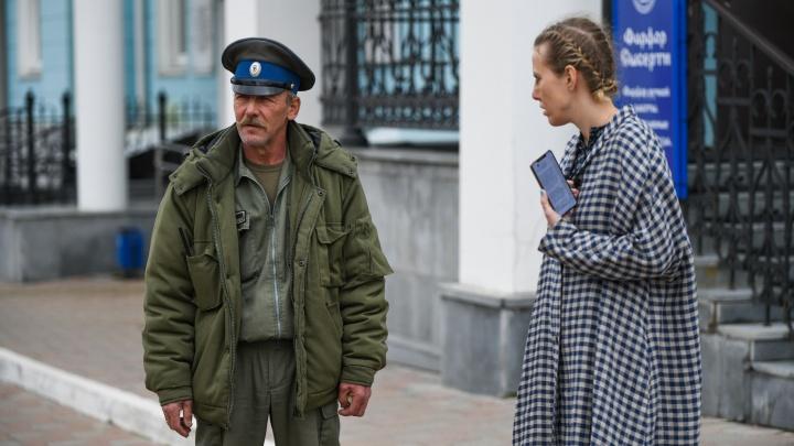 Ксения Собчак встретилась с Максимом Миняйло