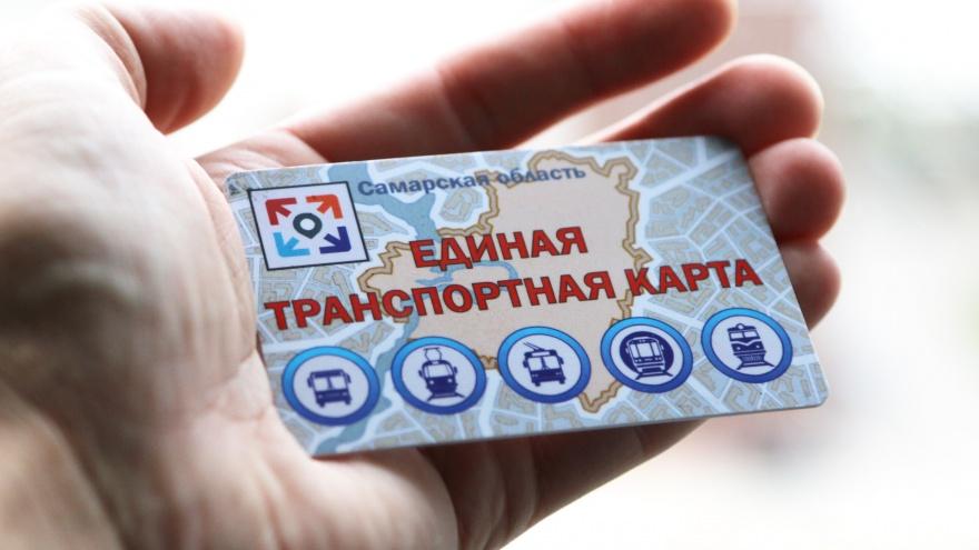 Самарцам запретили пополнять транспортные карты за наличные