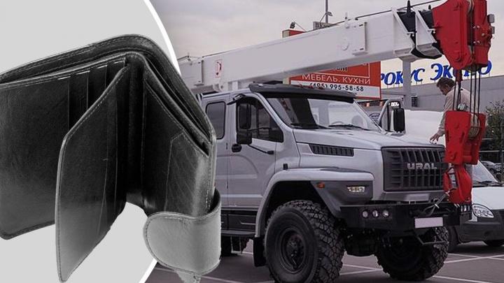 Уральские мошенники обманули грузоперевозчиков на 5 миллионов рублей