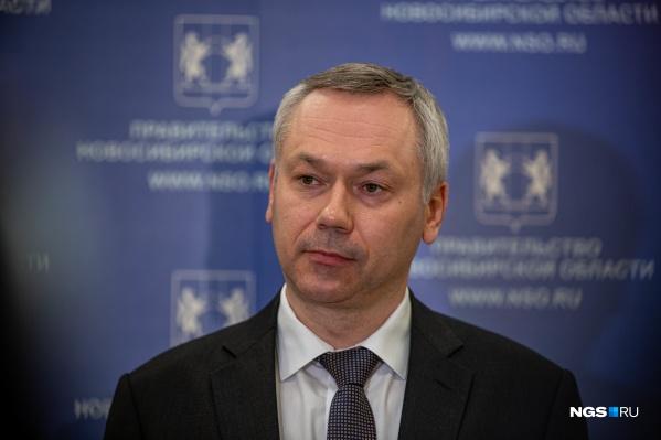 Губернатор НСО выступил перед журналистами