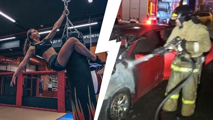 Екатеринбурженка заплатила уголовникам за поджог машины бывшего супруга и гуляет на свободе