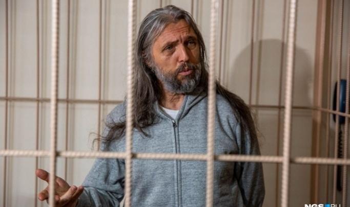 Руководителям «Города Солнца» снова продлили арест