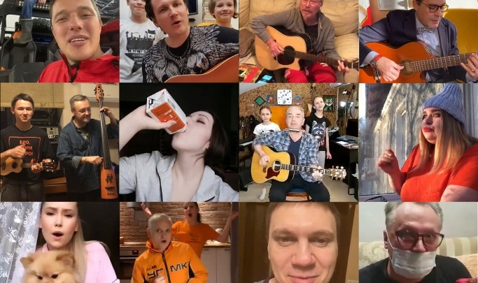 Привет из Екатеринбурга: группа «Чайф» спела «Оранжевое настроение» вместе со всем городом