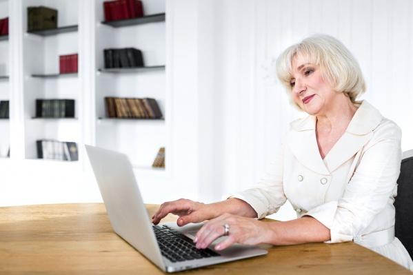 работа онлайн ростов