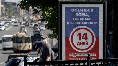 Алексей Текслер объявил о продлении режима самоизоляции в Челябинской области