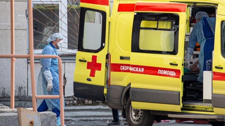 В Новосибирской области выявили ещё 77 заболевших с коронавирусом