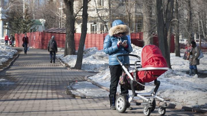 Радий Хабиров рассказал, как молодым мамам прокачать свой скилл, сидя в декрете