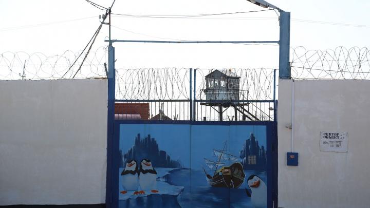 Следователи Башкирии выясняют, кто виноват в беспорядках на зоне строгого режима в Уфе