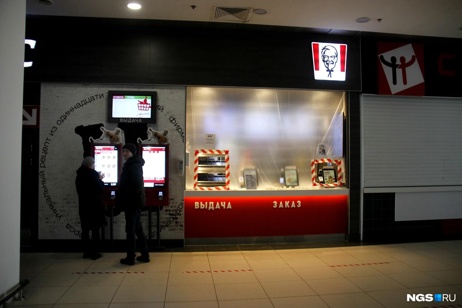 Мастер-класс от сети KFC по работе во время эпидемии