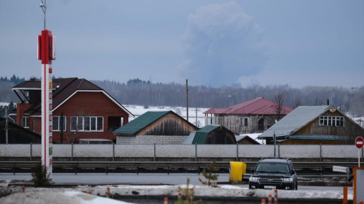 В Минтеребезе Прикамья рассказали, почему произошел взрыв в Закамске